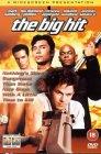 The Big Hit [1999]
