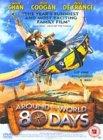 Around the World in 80 Days [2004]