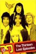 Monkey! - Thirteen Re-Dubbed Episodes [1979]