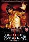 Fist Of The North Star [1995]