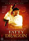 Skinny Tiger Fatty Dragon [1990]