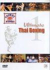 Ultimate Thai-Boxing - Vol. 1 [2004]