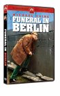 Funeral In Berlin [1967]