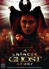 Chinese Ghost Story [1987]