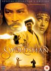 The Swordsman [1990]