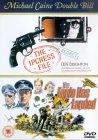 Eagle Has Landed, The / The Ipcress File [1977]