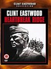 Heartbreak Ridge [1986]
