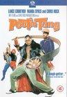 Pootie Tang [2001]