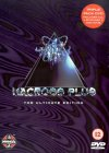 Macross - Complete Edition [1994]
