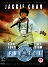 Project A [1983]
