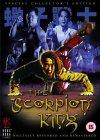 The Scorpion King [2002]