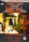 Portrait Of Hell [1969]