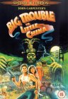 Big Trouble in Little China -- Two-Disc Special Edition [1986]