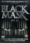 Black Mask [1996]