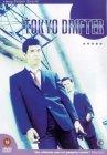 Tokyo Drifter [1966]