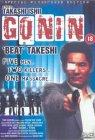 Gonin [1995]