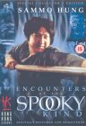 Encounters Of The Spooky Kind [1980]