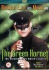 Green Hornet [1974] DVD