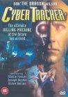 Cyber Tracker [1993] DVD