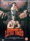 Showdown In Little Tokyo [1991] DVD