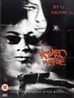 Romeo Must Die [2000]