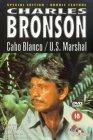 Cabo Blanco / U.S. Marshall [1979]