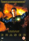 Eraser [1996]