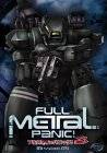 Full Metal Panic - Mission 4