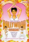 Bollywood Workout [2002]