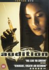 Audition [2000]
