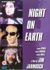 Night On Earth [1991]