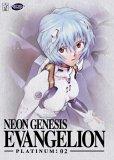 Neon Genesis Evangelion Platinum - Vol. 2