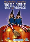 Double, Double Toil And Trouble [1993]