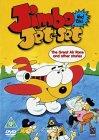 Jimbo And The Jet Set - The Little Big Problem
