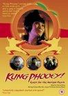 Kung Phooey [2003]