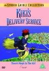 Kiki's Delivery Service [1989]