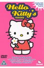 Hello Kitty (Gift Pack)