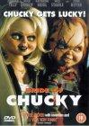 Bride Of Chucky [1999]