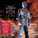 Michael Jackson - History- Video Greatest Hits [1995]