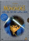 Princess Mononoke (DVD and Book) [2001]