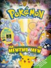 Pokemon - The First Movie [2000]