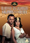Solomon And Sheba [1959]