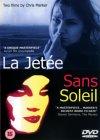 La Jetee / Sans Soleil [1962]