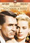 To Catch A Thief [1955]