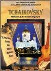 Tchaikovsky: Violin Concerto In D Major / Serenade For Strings In C Major [2001]