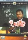 To Sir With Love [1967]