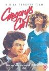 Gregory's Girl [1980]