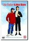 Like Father Like Son [1988]