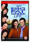 My Big Fat Greek Life [2003]