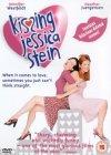 Kissing Jessica Stein [2002]